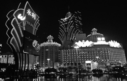 cover-Macao